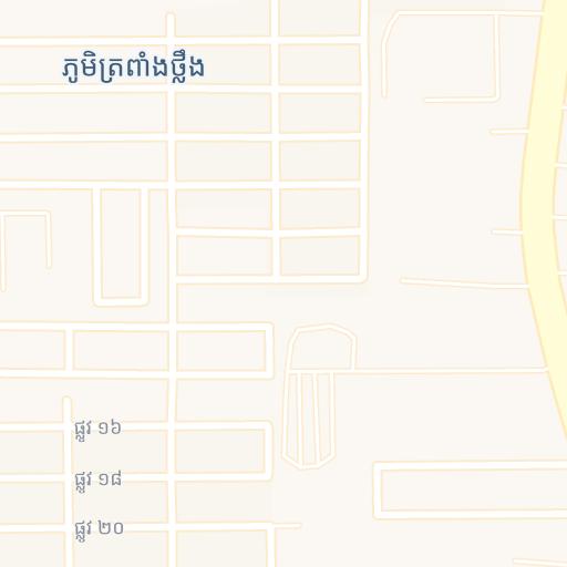 Ta Mab Seafood - Seafood Suppliers in Cambodia