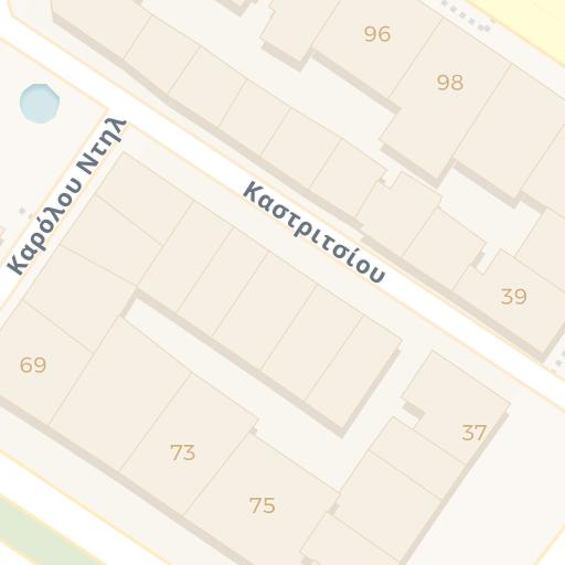 Αντρική αποτρίχωση a Θεσσαλονίκη - Κέντρο Θεσσαλονίκη  Il 1 migliore ... 05127fd0286
